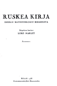 Englannin ylähuoneen jäsenen Lordi Marleyn vuonna 1933 toimittama kirjan The Brown Book of the Hitler Terror and the Burning of the Reichstag kansi.
