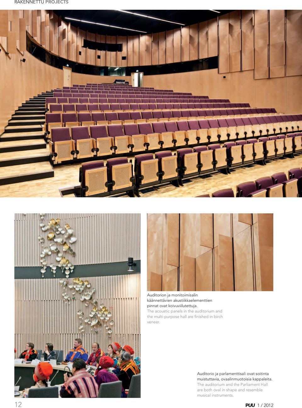 The acoustic panels in the auditorium and the multi-purpose hall are finished in birch veneer.