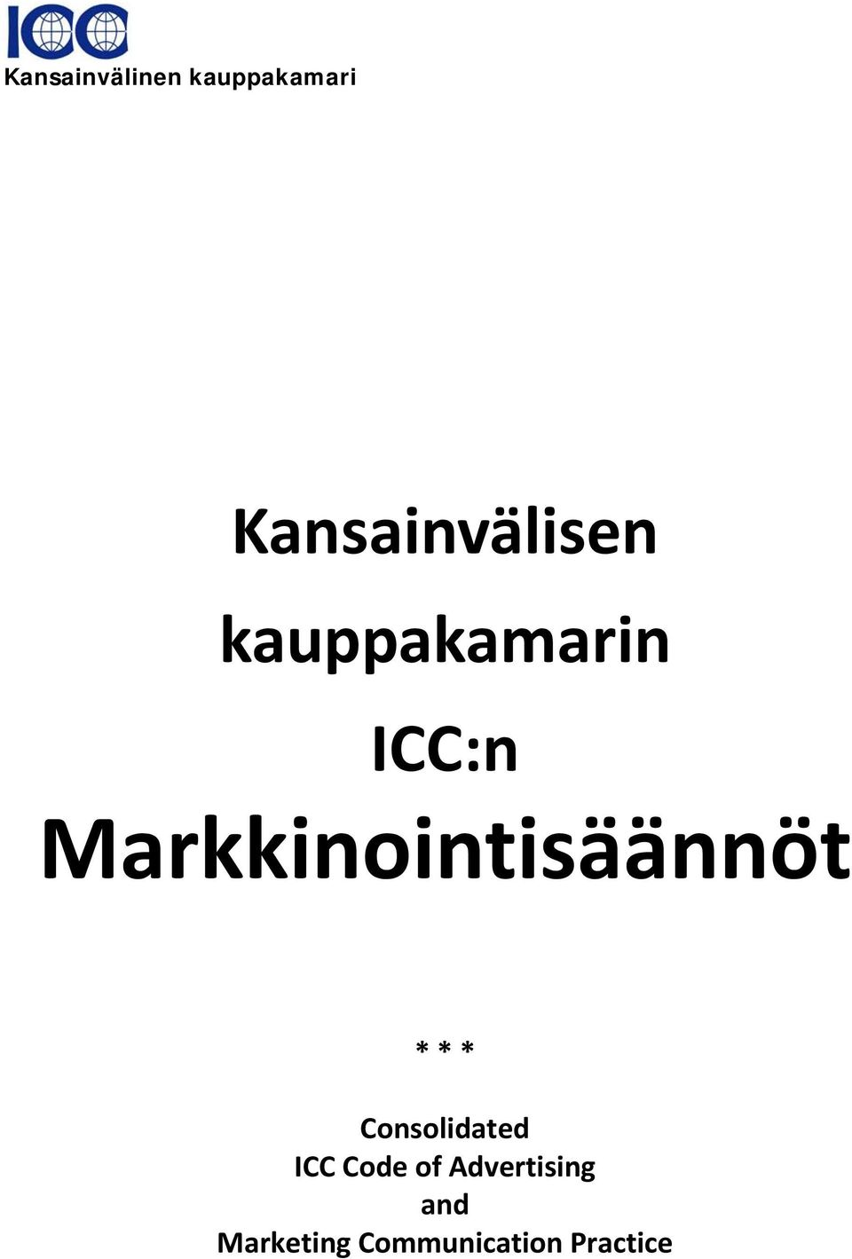 Consolidated ICC Code of