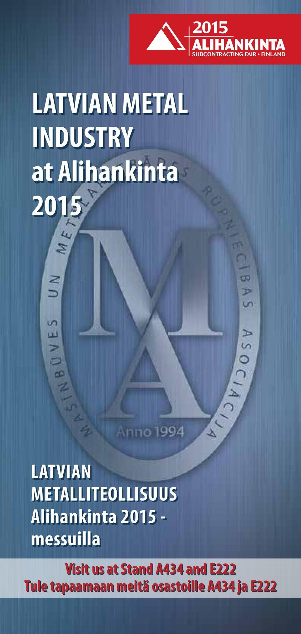 Alihankinta 2015 - messuilla Visit us at