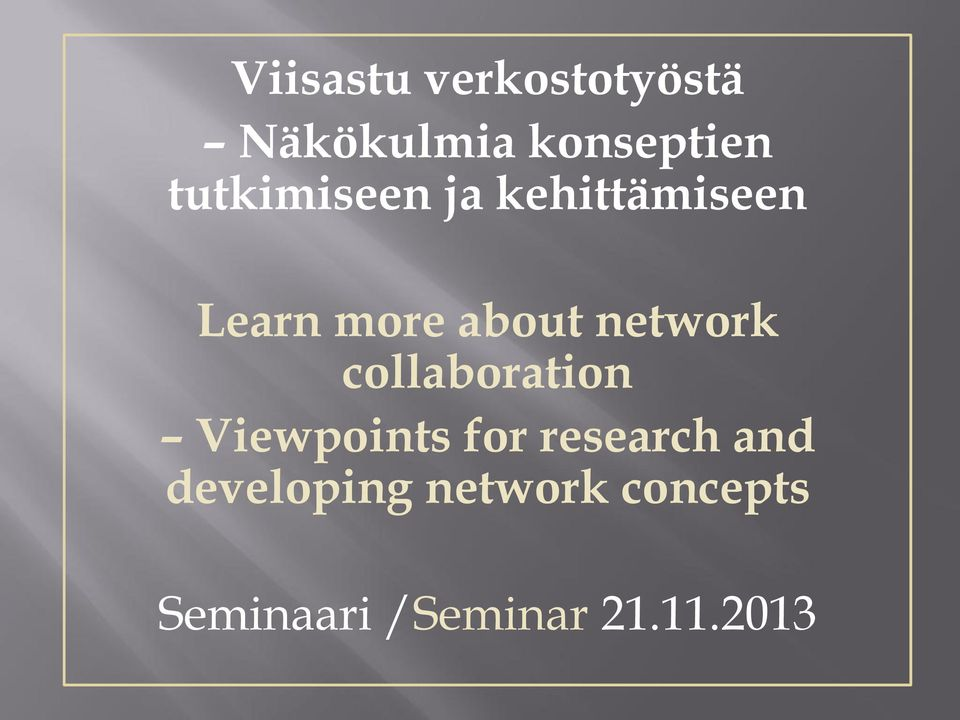 network collaboration Viewpoints for research and