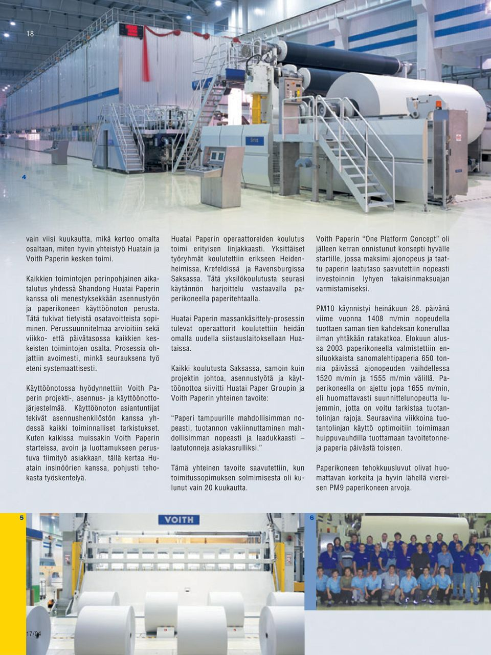 paper technology journal voith