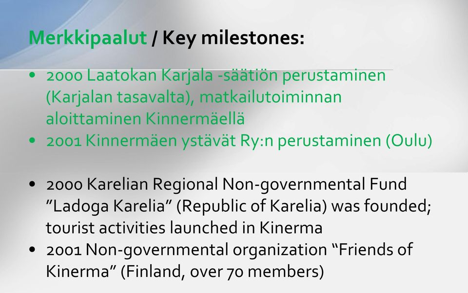 Karelian Regional Non-governmental Fund Ladoga Karelia (Republic of Karelia) was founded; tourist