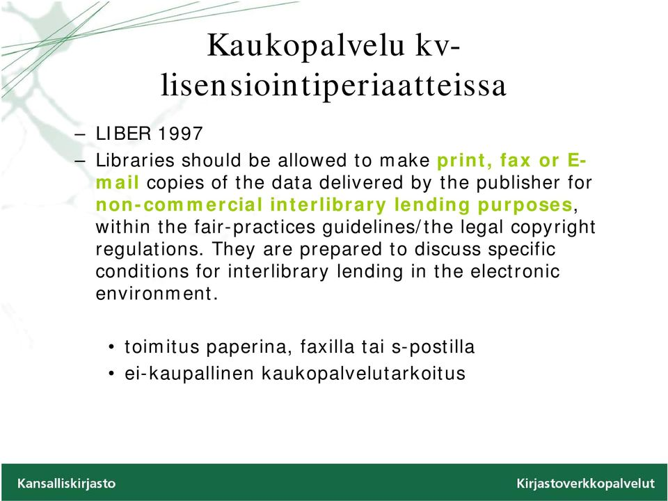 fair-practices guidelines/the legal copyright regulations.