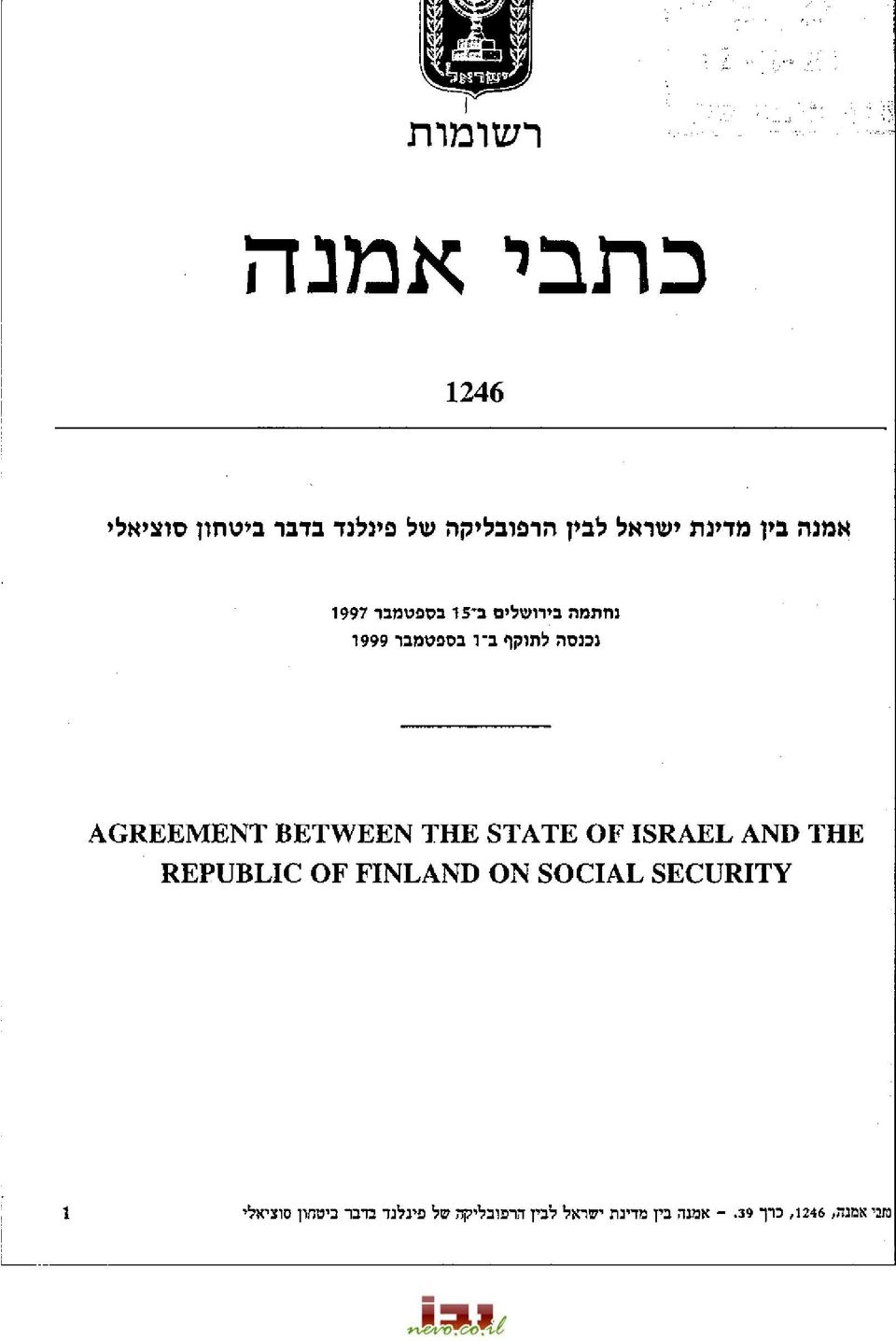 BETWEEN THE STATE OF ISRAEL AND THE REPUBLIC OF FINLAND ON SOCIAL SECURITY נתבי