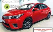 Active TOYOTA AURIS Touring Sports 1,6